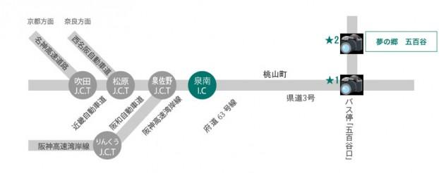 アクセスマ夢の郷 五百谷 アクセスマップップ