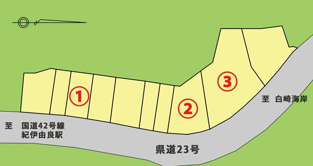 別荘地 土地情報